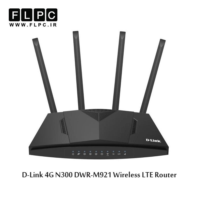 روتر بی سیم LTE دی-لینک مدل 4G N300 DWR-M921