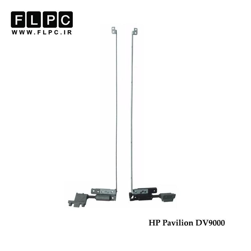 لولا لپ تاپ اچ پی HP Laptop Hinges Pavilion DV9000 دو پیچ