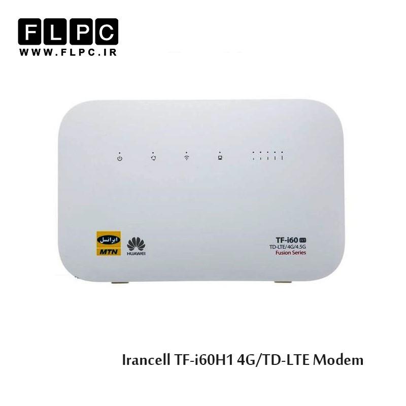 مودم 4G/TD-LTE ایرانسل مدل TF-i60H1به همراه 480گیگابایت اینترنت 12ماهه TD-LTEو48گیگابایت اینترنت 6ماهه 4G