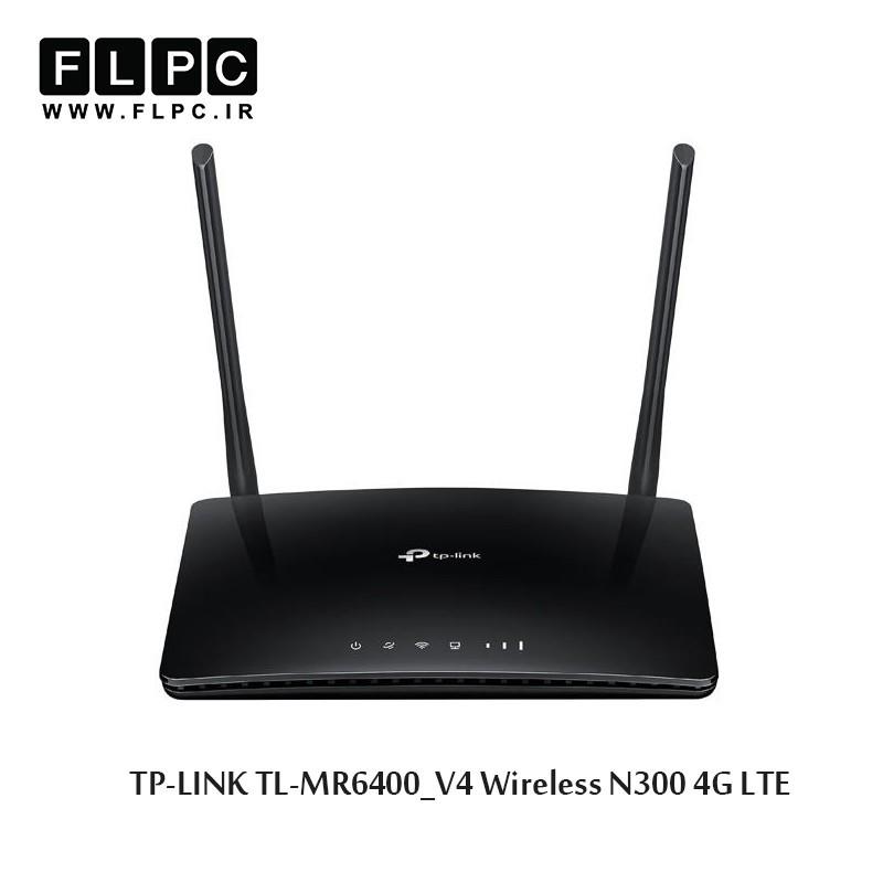 مودم روتر 4G LTE بی سیم N300 تی پی-لینک مدل TL-MR6400_V4