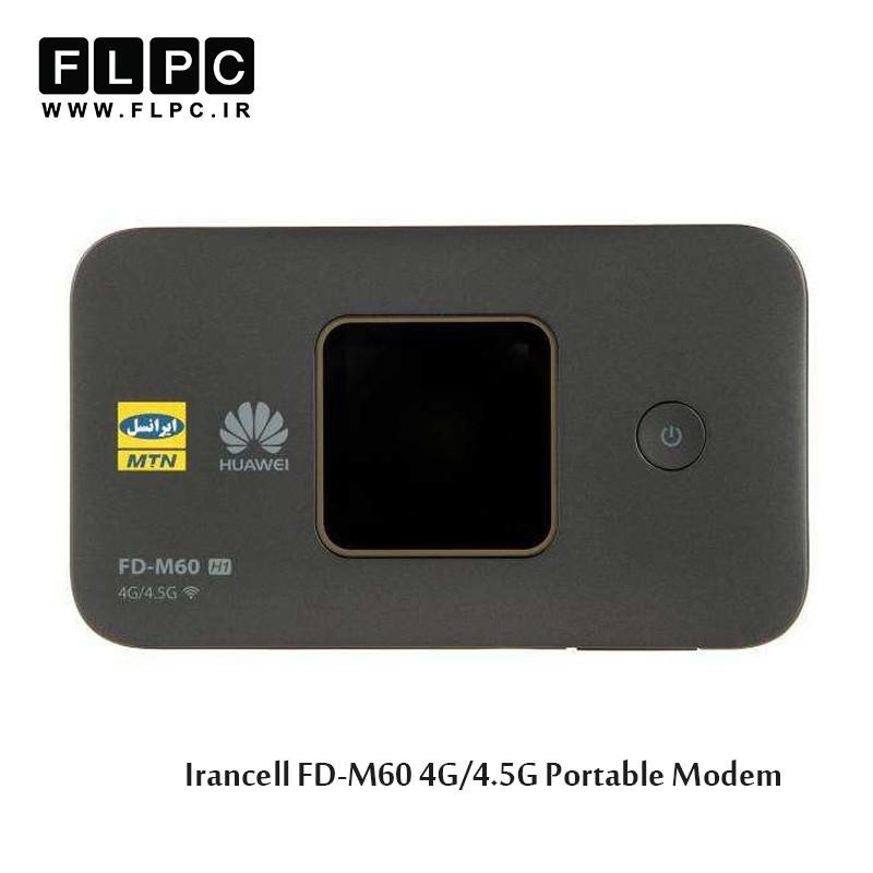مودم 4G/4.5G قابل حمل ایرانسل مدل FD-M60 به همراه 100 گیگابایت اینترنت 6 ماهه