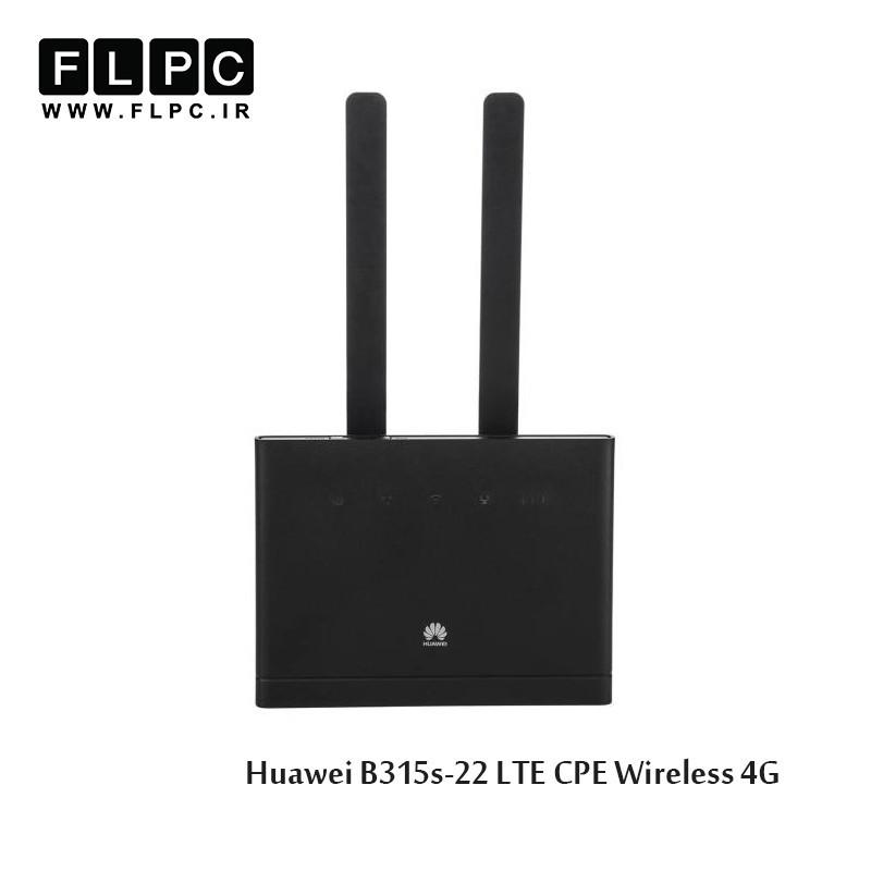 مودم روتر بی سیم 4G هوآوی مدل B315s-22 LTE CPE