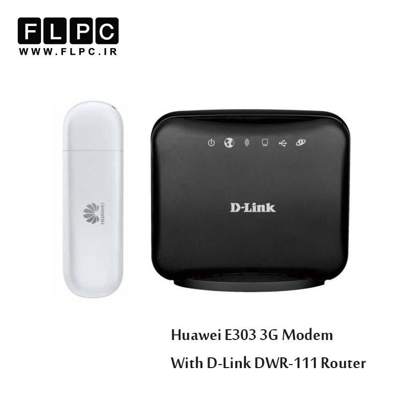 مودم 3G هوآوی مدل E303 به همراه روتر دی لینک مدل DWR-111