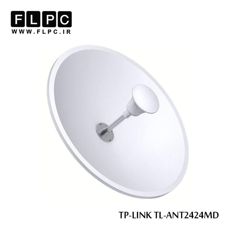آنتن تقویتی 24 دسی بل تی پی-لینک مدل TL-ANT2424MD