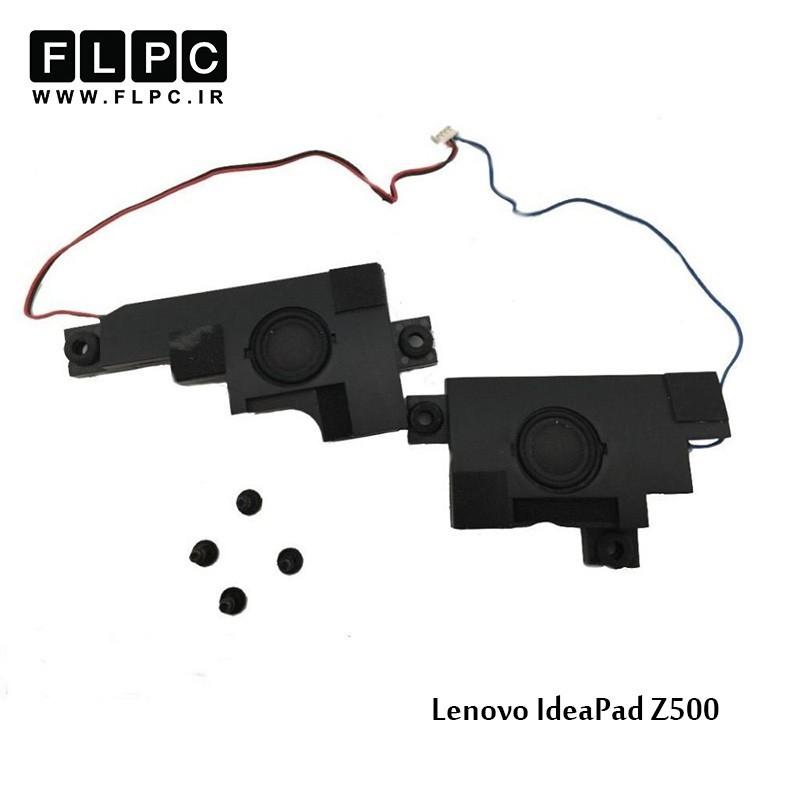 اسپیکر لپ تاپ لنوو Lenovo Laptop Speaker IdeaPad Z500/ Z500
