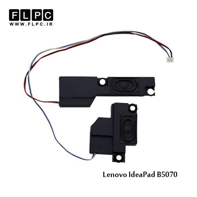 اسپیکر لپ تاپ لنوو Lenovo Laptop Speaker IdeaPad B50-70/ B50-70