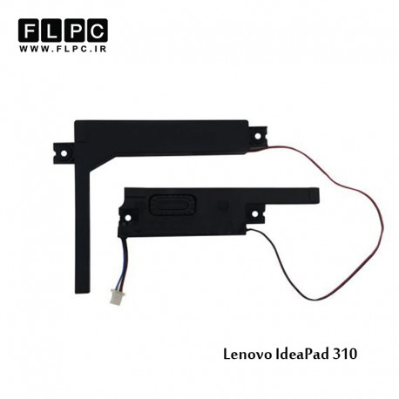 اسپیکر لپ تاپ لنوو Lenovo Laptop Speaker IdeaPad 310/ 310