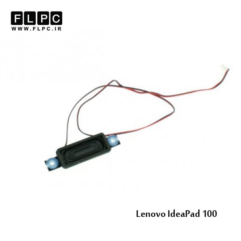 اسپیکر لپ تاپ لنوو Lenovo Laptop Speaker IdeaPad 100/ IdeaPad 100