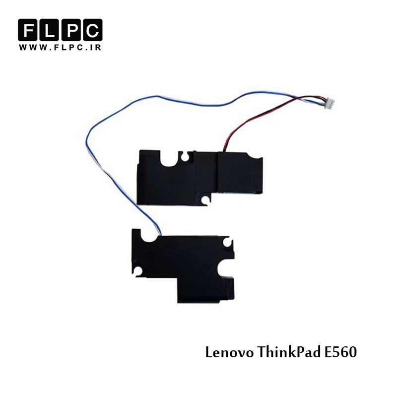 اسپیکر لپ تاپ لنوو Lenovo Laptop Speaker ThinkPad Edge E560/ E560