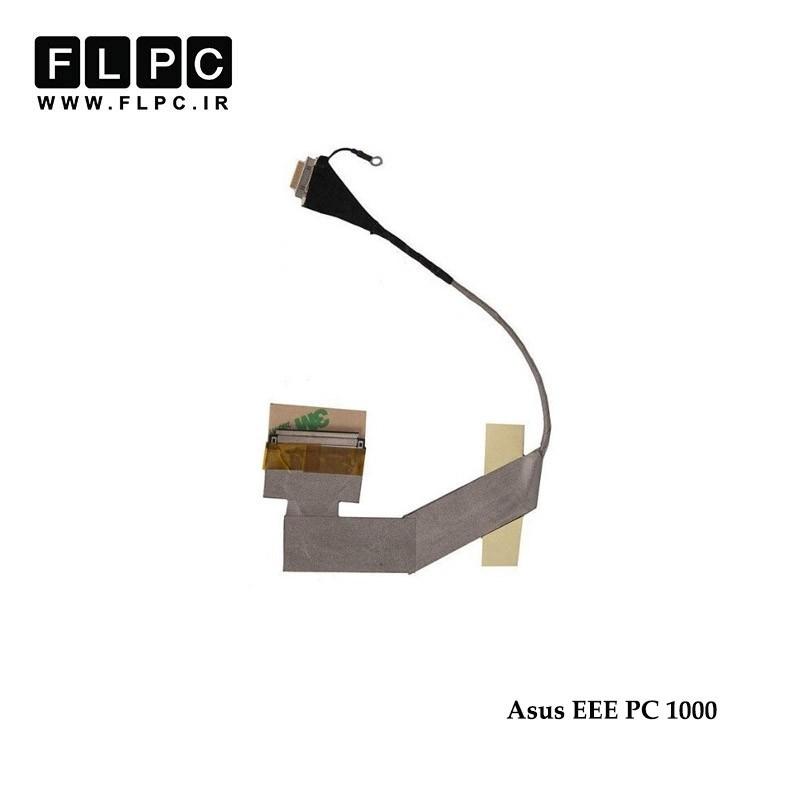 فلت تصویر لپ تاپ ایسوس Asus Laptop LVDS Cable Eee PC 1000