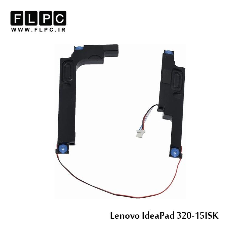 اسپیکر لپ تاپ لنوو Lenovo Laptop Speaker IdeaPad 320-15ISK/ 320-15ISK