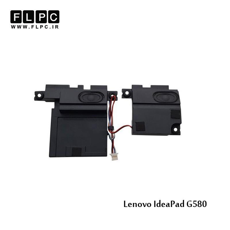 اسپیکر لپ تاپ لنوو Lenovo Laptop Speaker IdeaPad G580/ G580