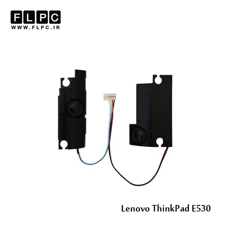 اسپیکر لپ تاپ لنوو Lenovo Laptop Speaker ThinkPad E530/ E530