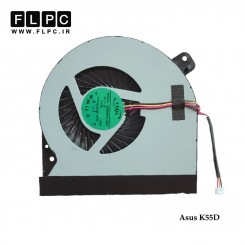 سی پی یو فن لپ تاپ ایسوس Asus Laptop CPU Fan K55D