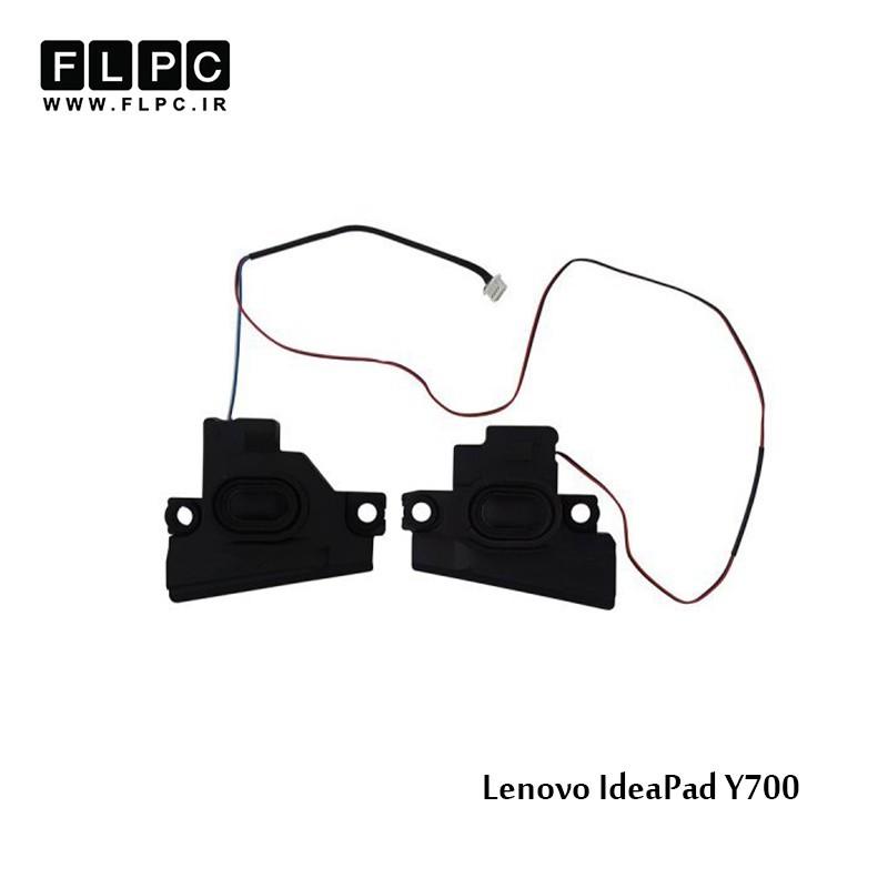 اسپیکر لپ تاپ لنوو Lenovo Laptop Speaker IdeaPad Y700/ Y700