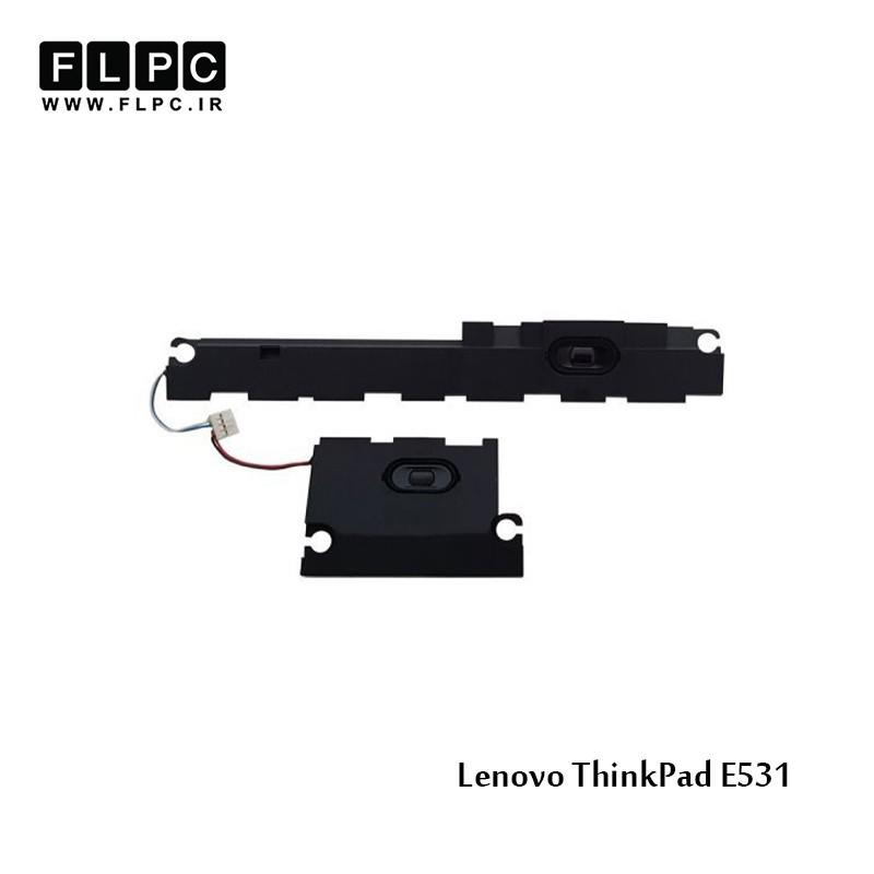اسپیکر لپ تاپ لنوو Lenovo Laptop Speaker ThinkPad E531-E540/ E531-E540