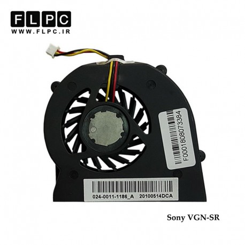 سی پی یو فن لپ تاپ سونی Sony Laptop CPU Fan VGN-SR