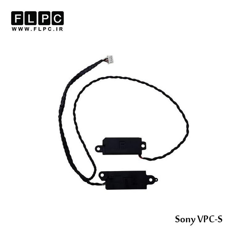 اسپیکر لپ تاپ سونی Sony Laptop Speaker Vaio VPC-S / VPC-S
