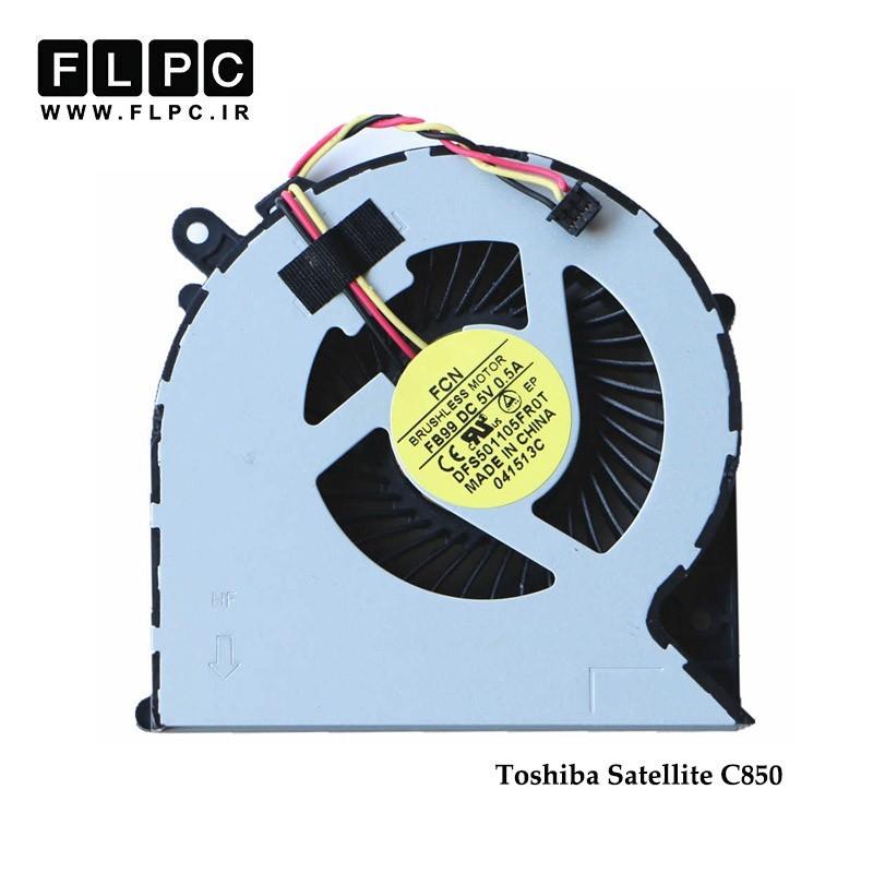 سی پی یو فن لپ تاپ توشیبا Toshiba Laptop CPU Fan Satellite C850