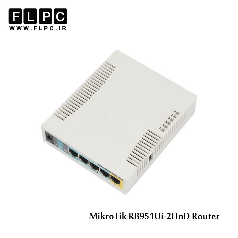 روتر میکروتیک مدل RB951Ui-2HnD