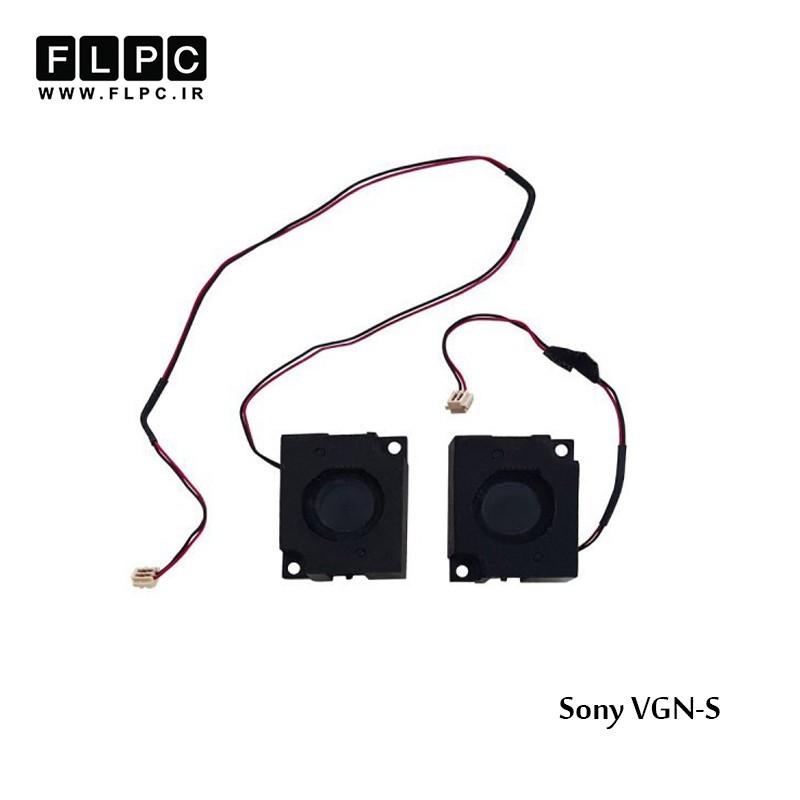 اسپیکر لپ تاپ سونی Sony Laptop Speaker Vaio VGN-S / VGN-S