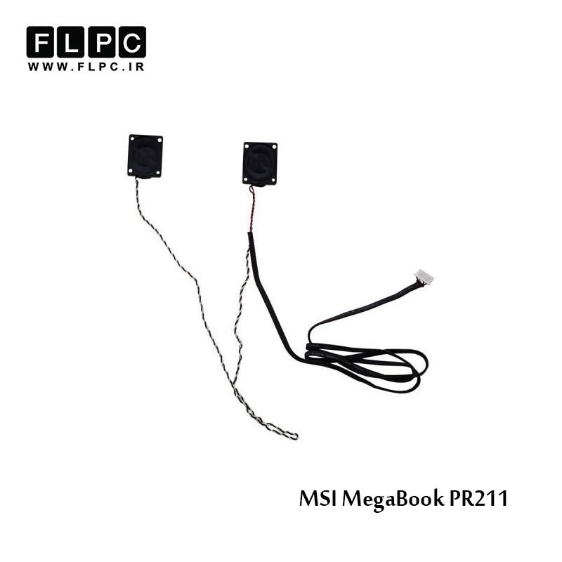 اسپیکر لپ تاپ ام اس آی MSI Laptop Speaker MegaBook PR211 / PR211