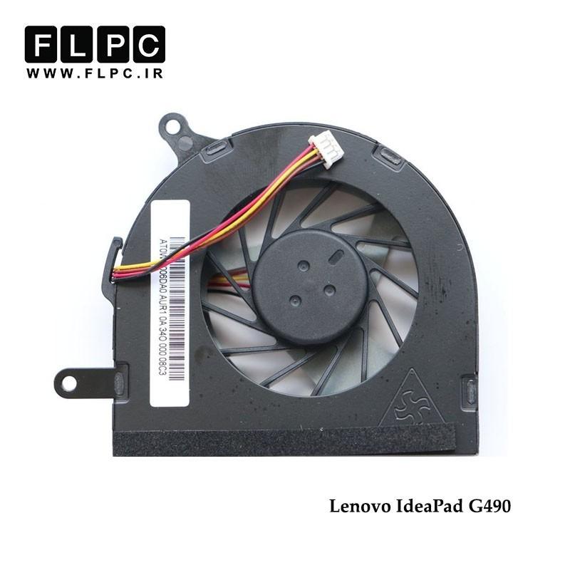 سی پی یو فن لپ تاپ لنوو Lenovo Laptop CPU Fan IdeaPad G490//G490