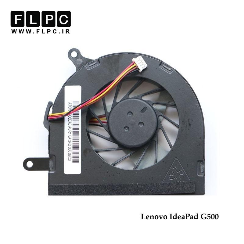 سی پی یو فن لپ تاپ لنوو Lenovo Laptop CPU Fan IdeaPad G500//G500