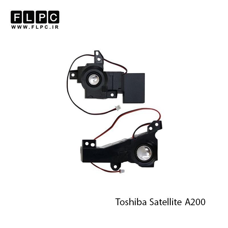 اسپیکر لپ تاپ توشیبا Toshiba Satellite Laptop Speaker A200 / A200