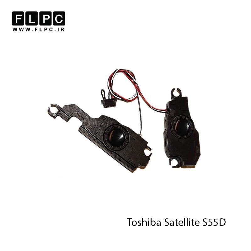 اسپیکر لپ تاپ توشیبا Toshiba Satellite Laptop Speaker S55D / S55D