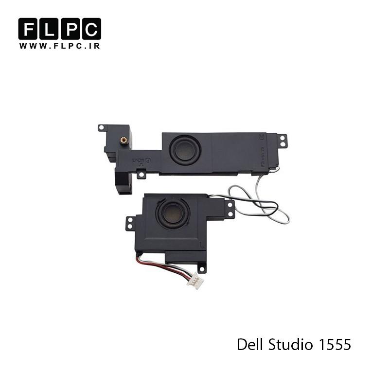 اسپیکر لپ تاپ دل Dell Studio Laptop Speaker 1555 / 1555