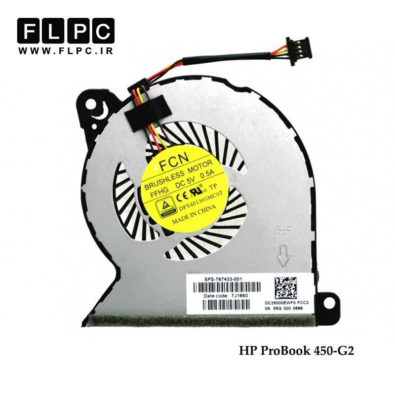 سی پی یو فن لپ تاپ اچ پی HP Laptop CPU Fan ProBook 450-G2