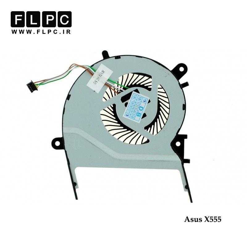 سی پی یو فن لپ تاپ ایسوس Asus Laptop CPU Fan X555//X555