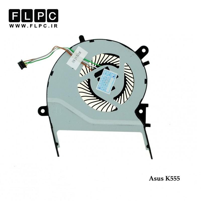 سی پی یو فن لپ تاپ ایسوس Asus Laptop CPU Fan K555//K555