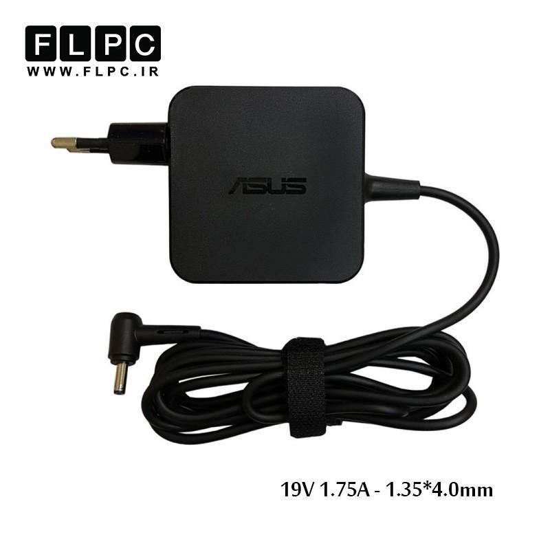 آداپتور لپ تاپ ایسوس 19ولت 1.75 آمپر Asus Laptop Adaptor 19V 1.75A K556 / K556