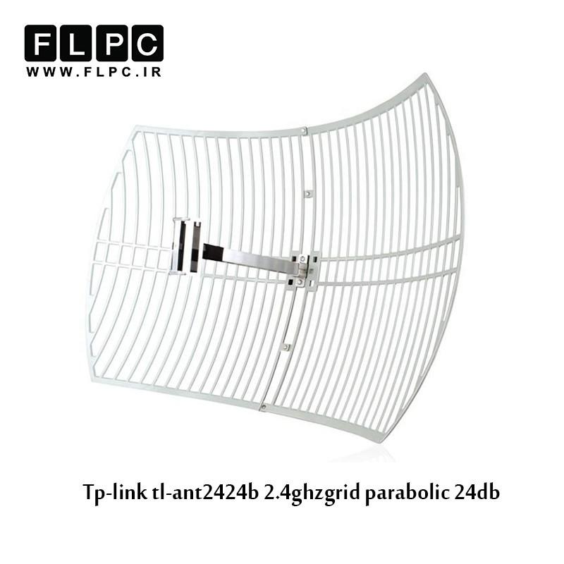 آنتن تقویتی 24 دسی بل 2.4GHz Grid Parabolic تی پی لینک مدل TL-ANT2424B