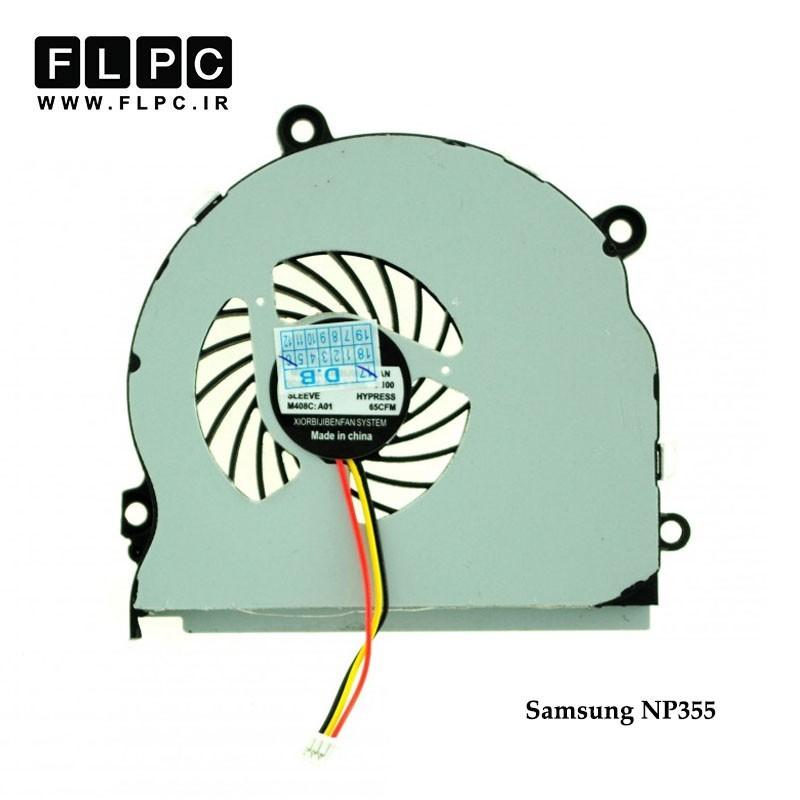 سی پی یو فن لپ تاپ سامسونگ Samsung Laptop CPU Fan NP355//NP355
