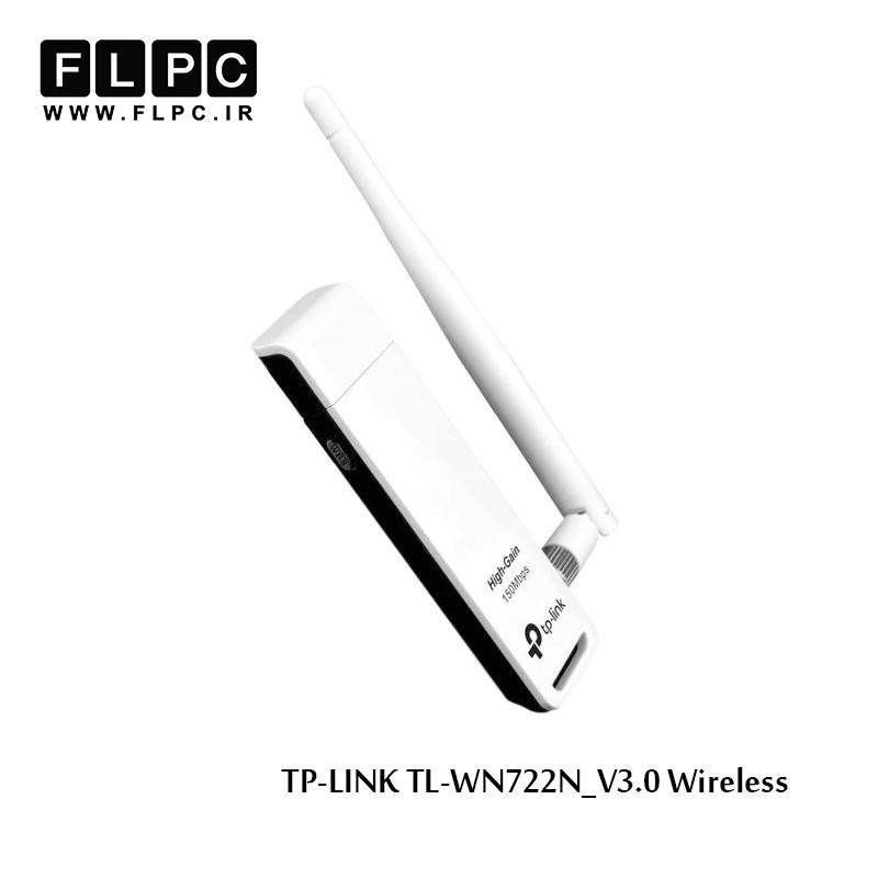 کارت شبکه بی سیم تی پی-لینک مدل TL-WN722N_V3.0