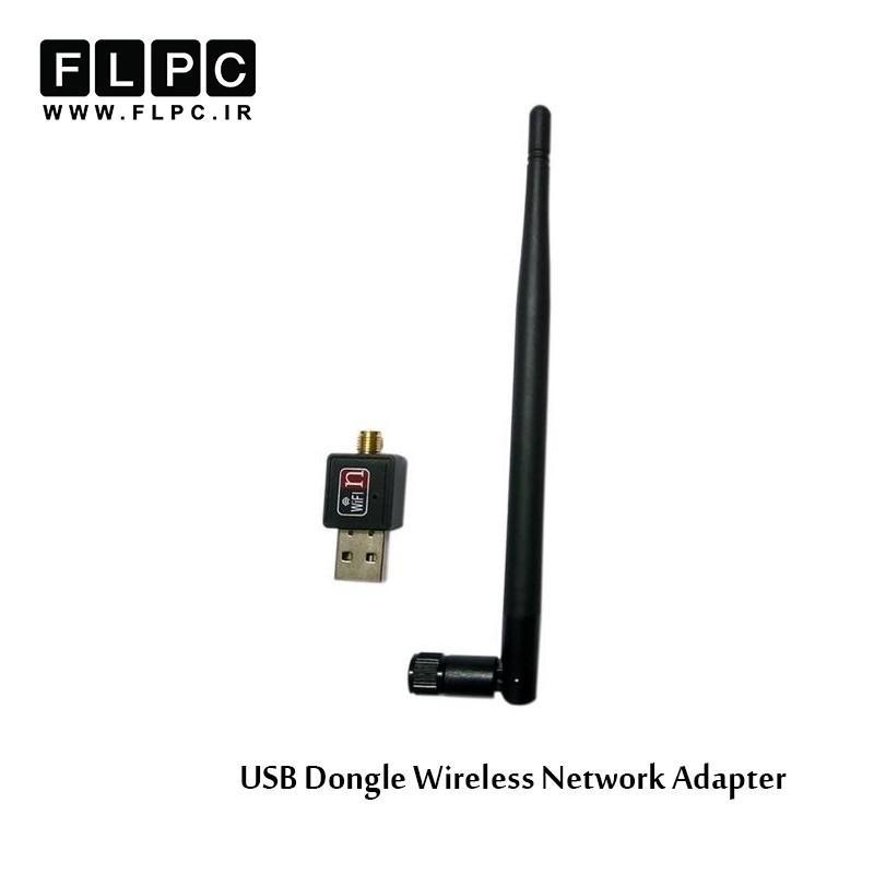 کارت شبکه usb بی سیم مدل 802