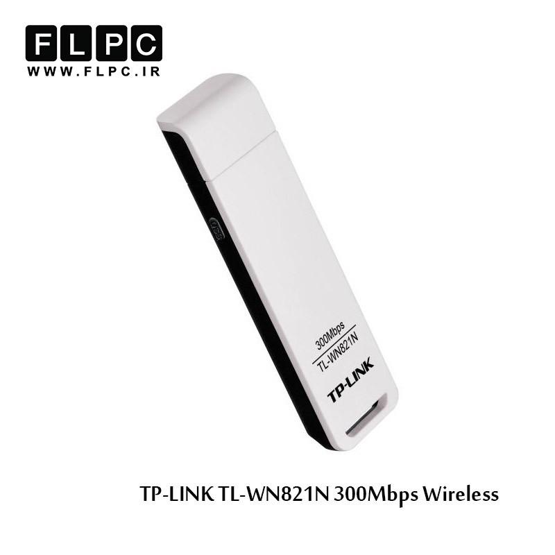کارت شبکه USB تی پی-لینک مدل TL-WN821N V6