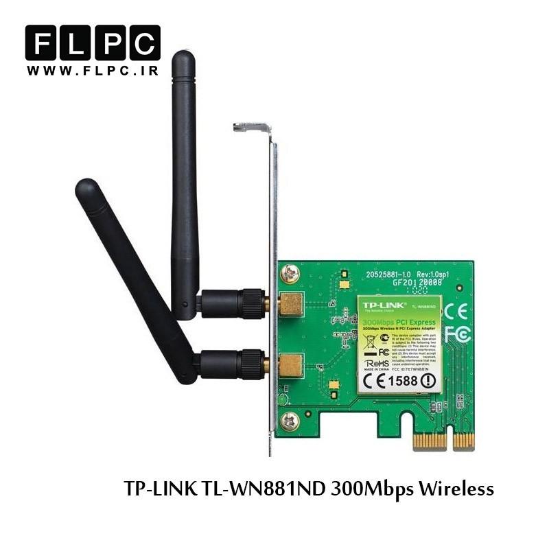 کارت شبکه بی سیم 300Mbps تی پی-لینک TL-WN881ND
