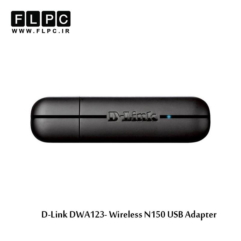 کارت شبکه USB و بی سیم دی-لینک مدل DWA-123