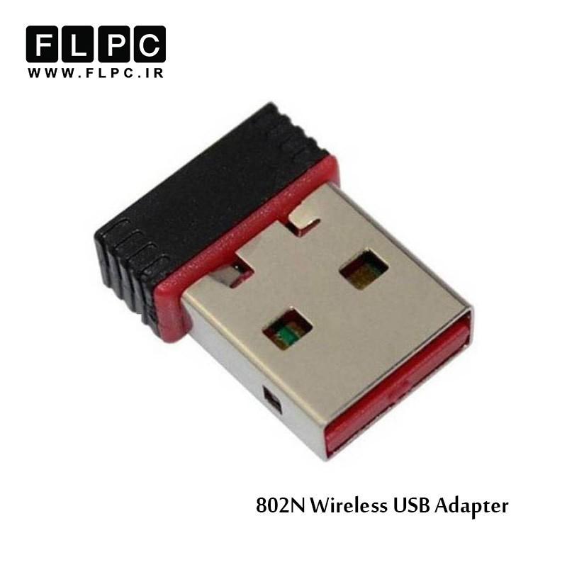 کارت شبکه usb بی سیم مدل 802N