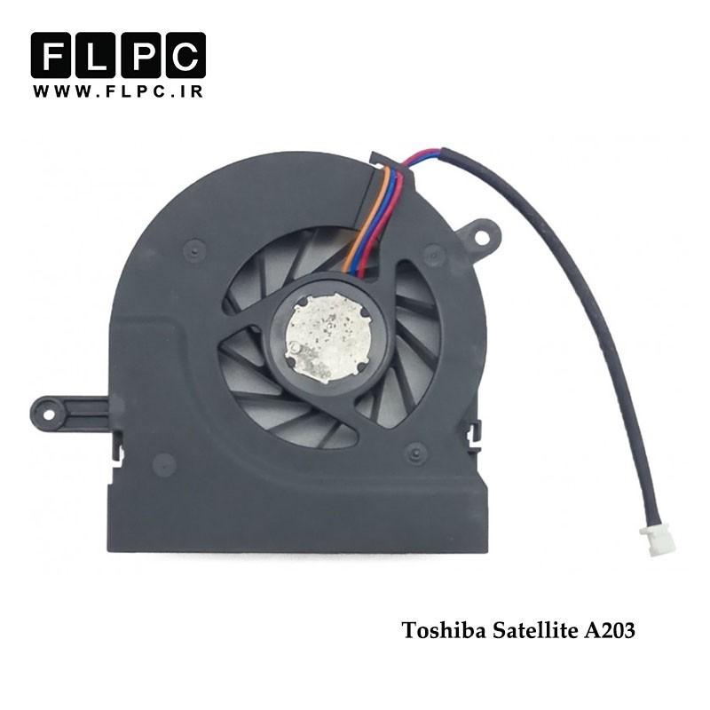 سی پی یو فن لپ تاپ توشیبا Toshiba Laptop CPU Fan Satellite A203//A203