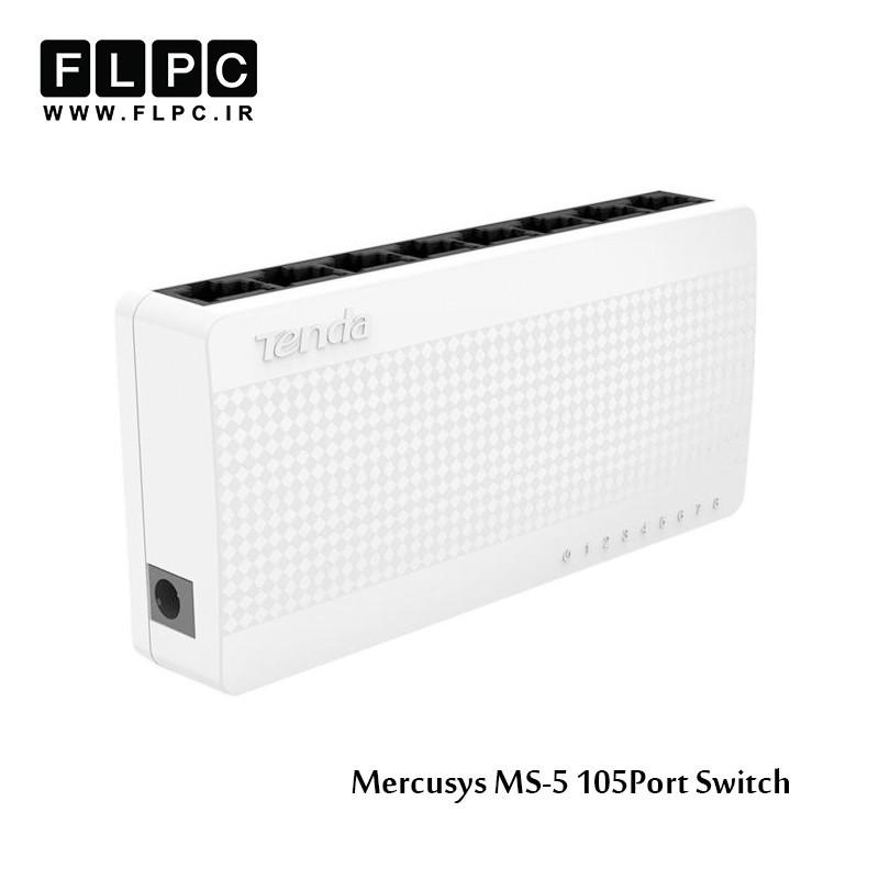 سوییچ 5 پورت مرکوسیس مدل MS105