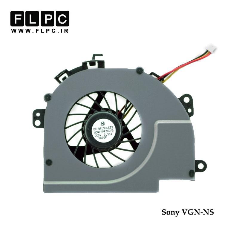 سی پی یو فن لپ تاپ سونی Sony Laptop CPU Fan VGN-NS