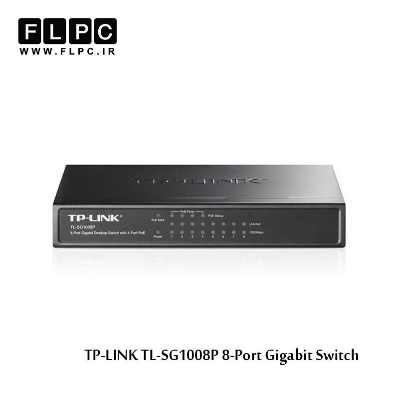 سوییچ 8 پورت گیگابیتی تی پی-لینک به همراه 4 پورت POE مدل TL-SG1008P