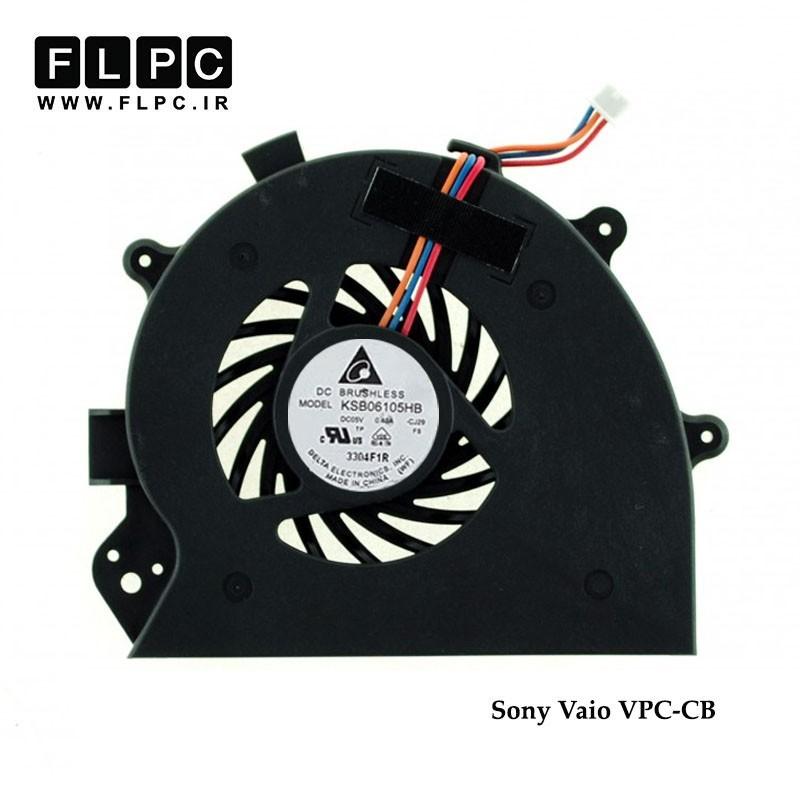 سی پی یو فن لپ تاپ سونی Sony Laptop CPU Fan VPC-CB