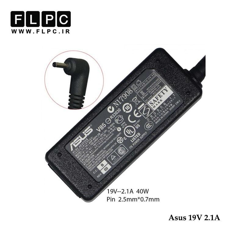 آداپتور لپ تاپ ایسوس 19ولت 2.1 آمپر 40 وات Asus 19V 2.1A 40W Laptop AC adaptor