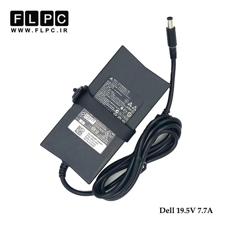 آداپتور لپ تاپ دل 19.5ولت 7.7آمپر Dell Laptop Adaptor 19.5V 7.7A Original